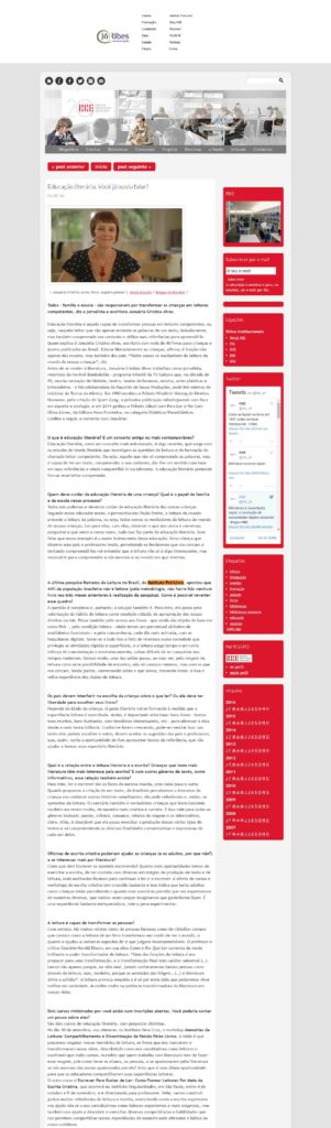 Site Blog RBE 03 -09 -16